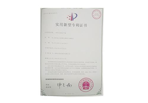 半自动生产线专利证书
