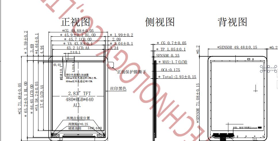 b52934df8c983d3bacf48ced5adfe70_副本.png